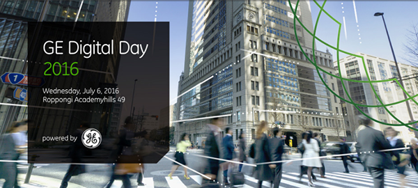 GE Digital Day 2016